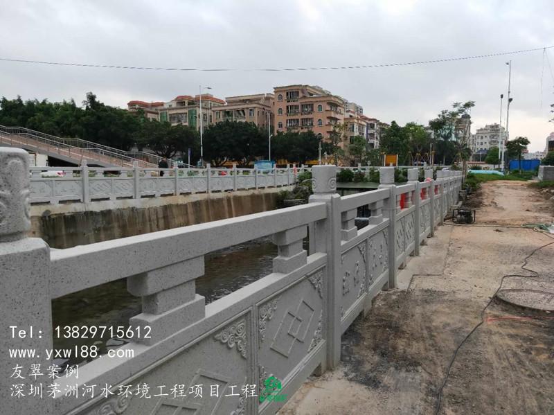 深圳茅洲河水环境工程仿石栏杆项目