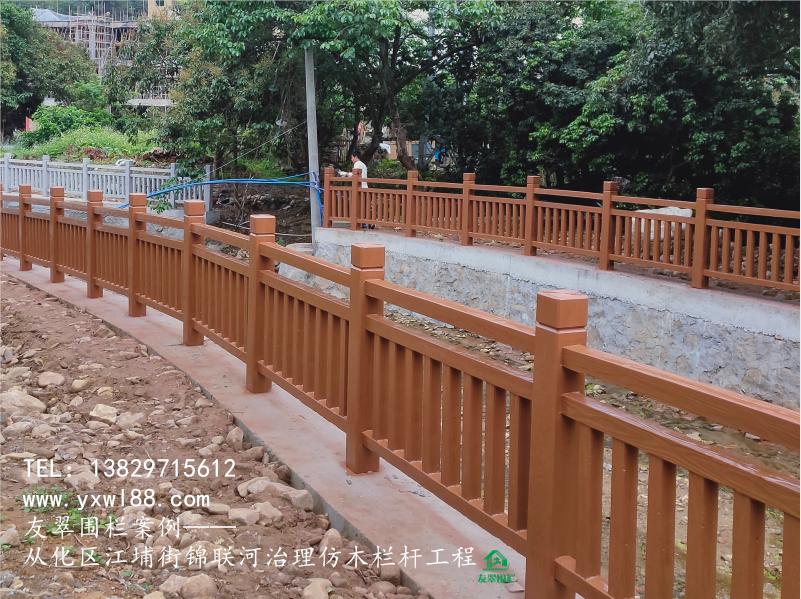 从化区江埔街锦联河治理仿木栏杆工程