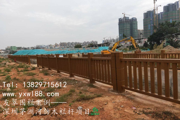 深圳茅洲河仿木栏杆项目