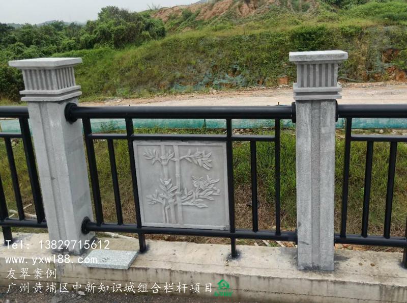 广州黄埔区中新知识城组合栏杆项目