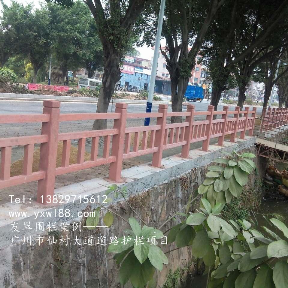 广州仿木栏杆案例——仙桃大道道路护栏