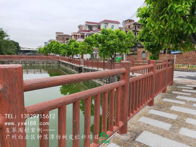 广州白云区钟落潭仿树皮栏杆项目